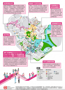 one-bernam-central-area-ura-master-plan-chinese-page-2